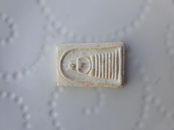 สมเด็จเกศไชโย สร้างเขื่อน พ.ศ.2495 นิยม 7 ชั้น